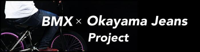 BMX x Okayama Jeans Project