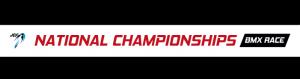 全日本選手権BMXレーシング